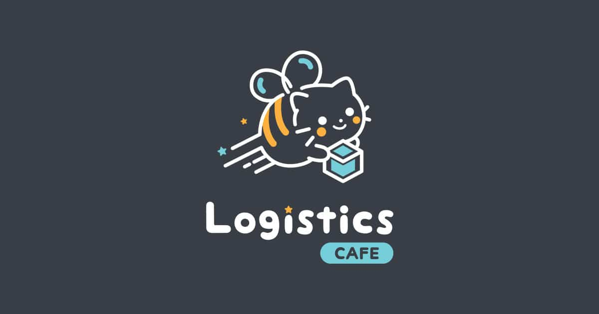 logisticafe cover