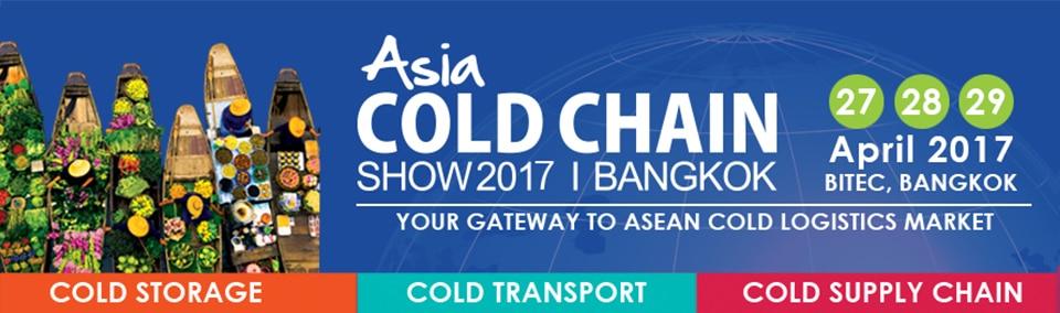 งานแสดงสินค้าและงานประชุมด้านคลังสินค้า Asia Cold Chain Show & Asia Warehousing Show 2017