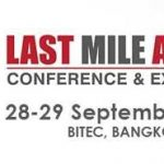 งานสัมมนาและงานแสดงสินค้า Last Mile ASEAN