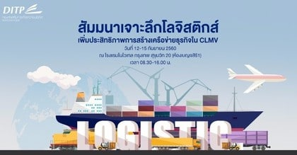 news logistics 12 15 9 2017