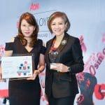 """ดีเอชแอล เอ๊กซ์เพรส คว้ารางวัล """"สุดยอดนายจ้างดีเด่นแห่งประเทศไทย""""ประจำปี 2560 จากเอออน ฮิววิท ครั้งที่ 3"""