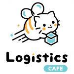 9 กิจกรรม 3 มิติ 5 อุตสาหกรรม คืออะไร ? เกี่ยวข้องอะไรกับโลจิสติกส์ (Logistics Performance Index : LPI)
