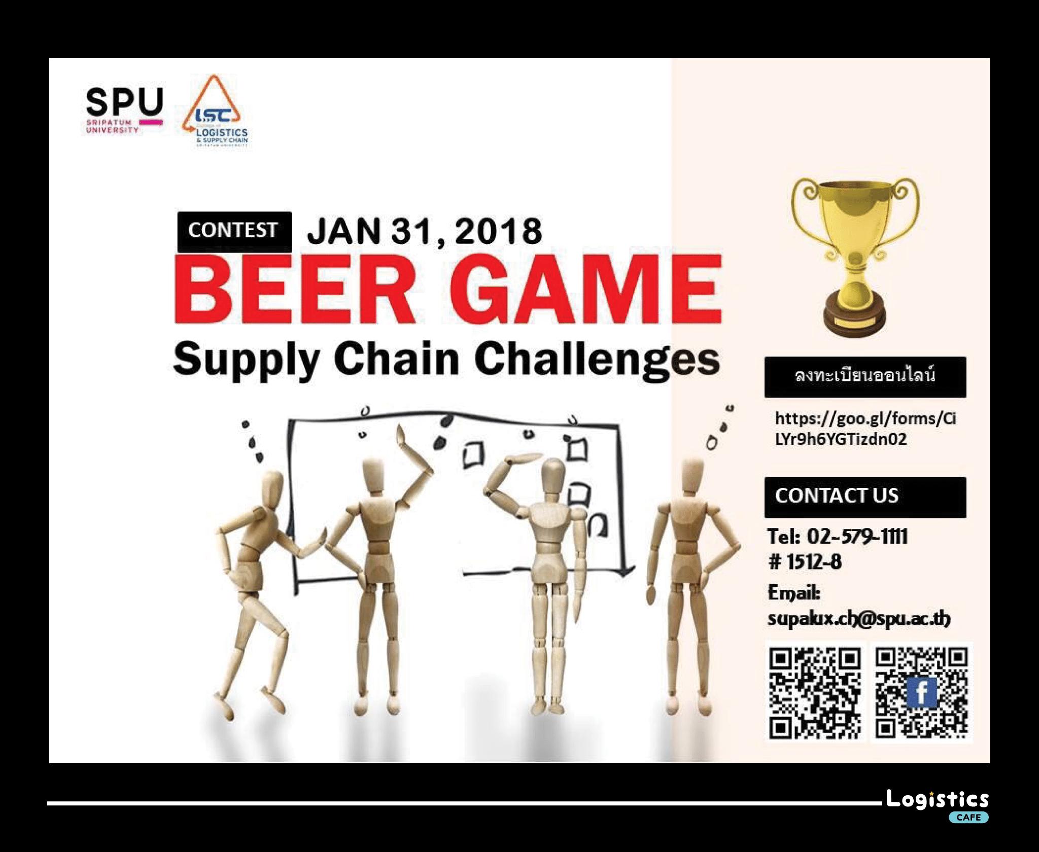 โลจิสติกส์ วิทยาลัยโลจิสติกส์และซัพพลายเชน ม.ศรีปทุม จัดแข่งขัน Beer Game Contest