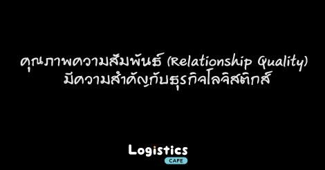 relationship quality fb