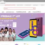 JD CENTRAL (JD.co.th) เปิดตัว E-Commerce ในไทยของกลุ่มเซ็นทรัล