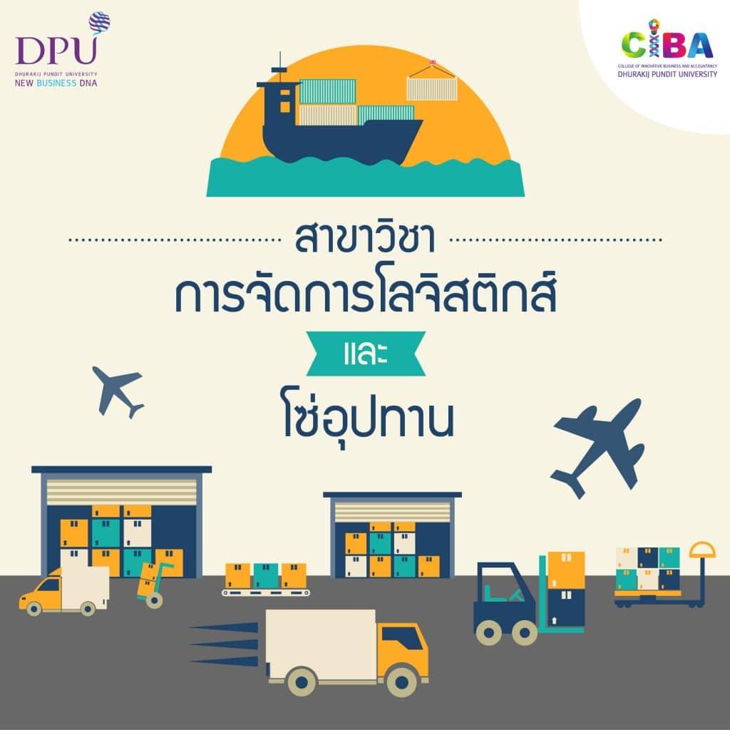 ciba2 Logistics 01