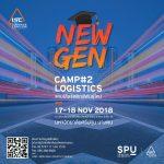 [ค่ายโลจิสติกส์] โลจิสติกส์ศรีปทุมจัด New GEN Logistics Camp รุ่น 2 แคมป์ของชาวโลจิสติกส์พันธุ์ใหม่