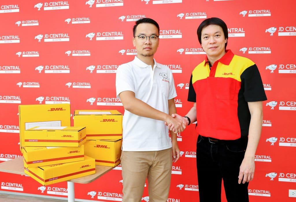 DHL eCommerce จับมือ JD CENTRAL บริการจัดส่งพัสดุที่รวดเร็ว