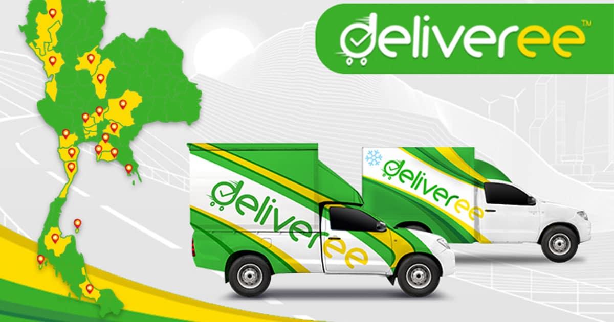 Deliveree ขยายพื้นที่บริการส่งของต่างจังหวัดราคาเหมาจ่าย