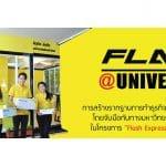 Flash Express at University เปิดบริการรับส่งพัสดุเจาะกลุ่มเด็กมหาวิทยาลัย