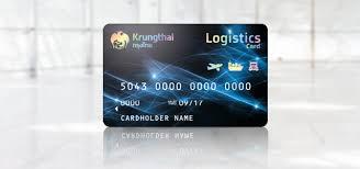 บัตรกรุงไทยโลจิสติกส์ (Krungthai Logistics Card) ใบเดียวจบทุกการชำระเงินด้านโลจิสติกส์
