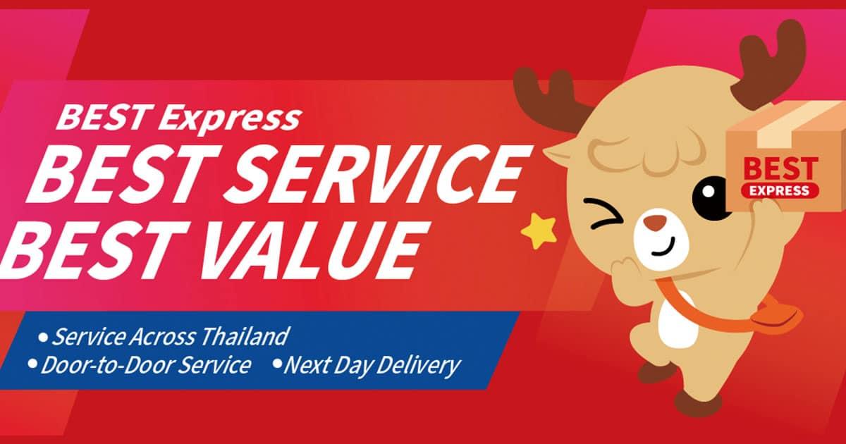มารู้จัก Best Express (เบสท์ เอ็กซ์เพรส) ขนส่งพัสดุน้องใหม่ ส่งด่วนวันถัดไป (next day)