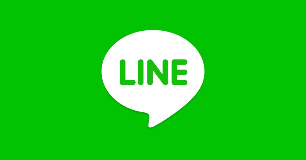 สถิติคนใช้บริการ LINE MAN ในช่วงเทศกาลปีใหม่สุดฮิต