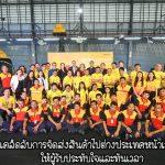 DHL Express ประเทศไทย เผยเคล็ดลับการจัดส่งสินค้าไปต่างประเทศหน้าเทศกาลสำคัญให้ผู้รับประทับใจและทันเวลา
