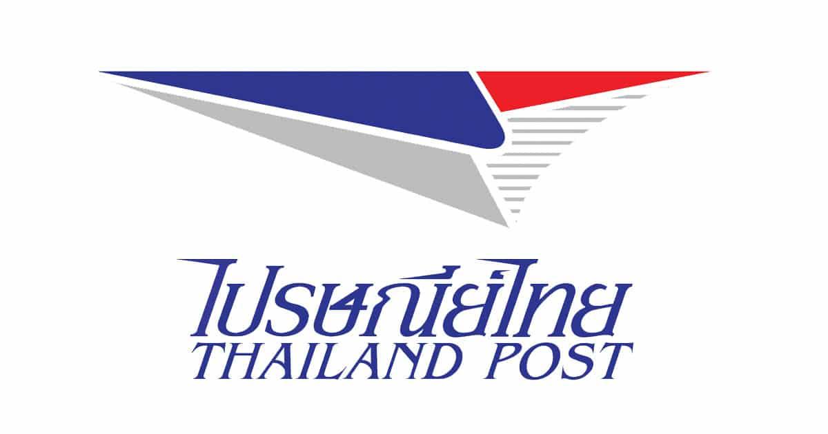 ไปรษณีย์ไทย เปิดบริการรับฝาก 24 ชั่วโมง ฝากเมื่อไรก็ได้ มีที่ไหนบ้าง ?