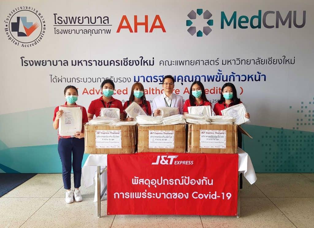 เจแอนด์ที เอ็กซ์เพรส ไทยแลนด์ ส่งต่อความห่วงใยสู่บุคลากรทางการแพทย์ เนื่องในโอกาสครบรอบการดำเนินงาน 1 ปี ในประเทศไทย