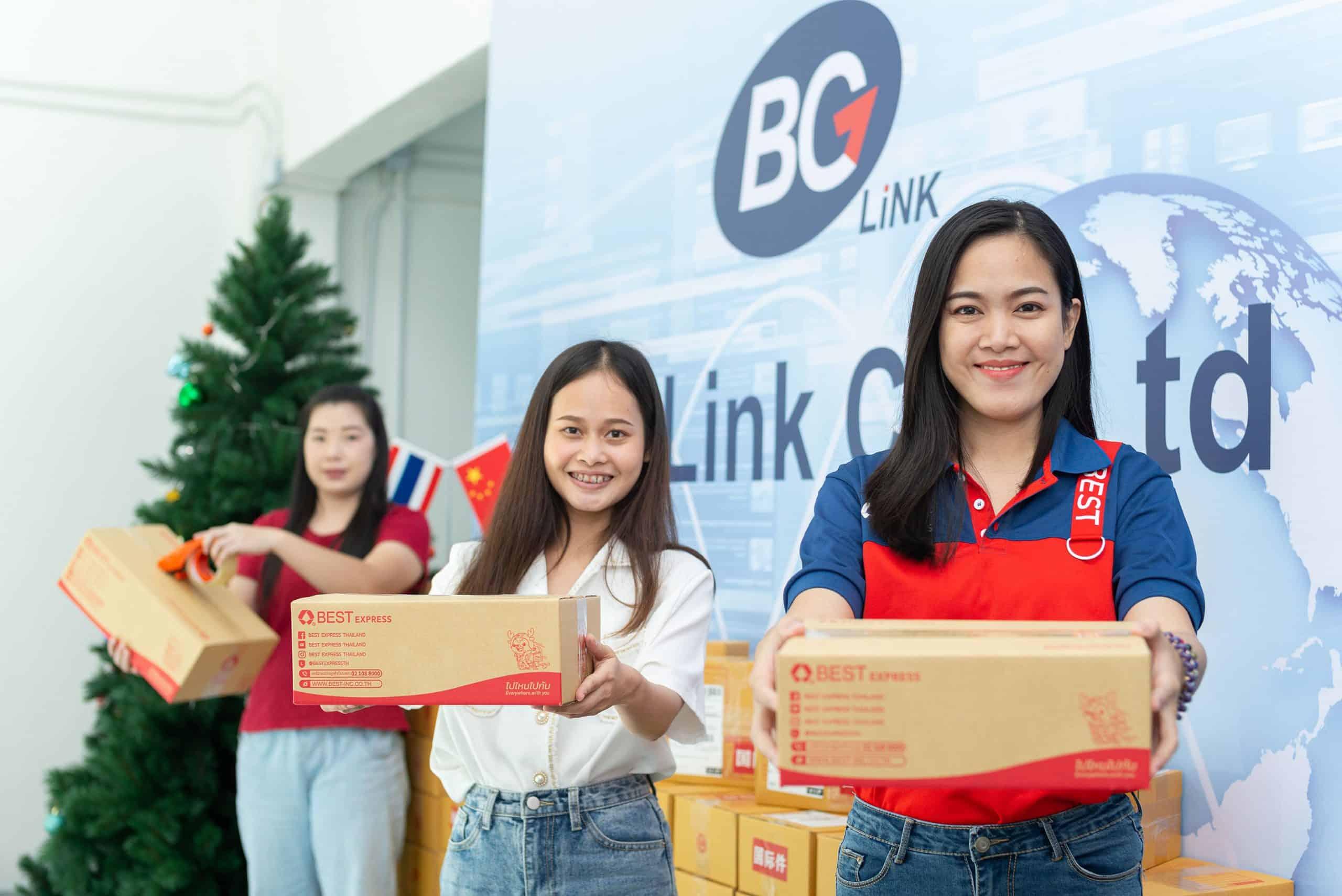 BG LINK ทางเลือกใหม่ของการส่งสินค้าระหว่างประเทศ