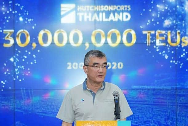ฮัทชิสัน พอร์ท ประเทศไทย ฉลองความสำเร็จ ขนถ่ายตู้สินค้าผ่านท่าครบ 30 ล้านทีอียู