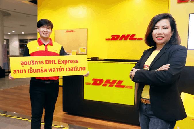 ดีเอชแอล เอ๊กซ์เพรส เปิดจุดบริการใหม่ สาขาเซ็นทรัล พลาซ่า เวสต์เกต Walk-Click-Call รองรับความต้องการขนส่งสินค้าระหว่างประเทศ