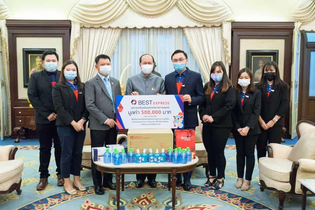 BEST Express บริจาคเครื่องมือทางการแพทย์ผ่านกระทรวงมหาดไทย