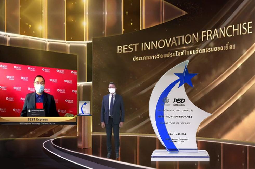 BEST Express รับรางวัลหนึ่งในสิบธุรกิจแฟรนไชส์แห่งปี 2021 จากกรมพัฒน์